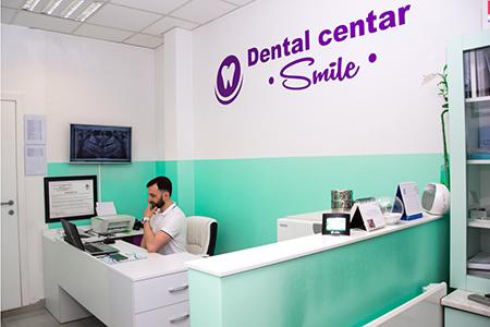 Dental clinic Pejić
