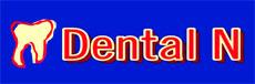Dental N Plus