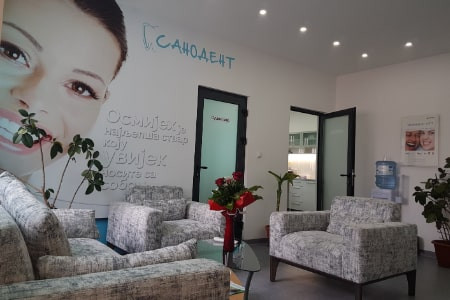 Health institution dental clinic SANODENT