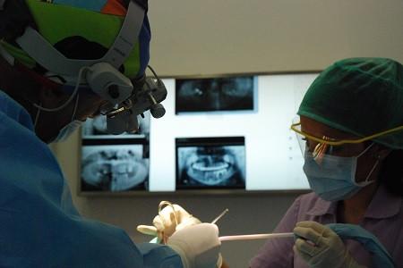 Dental Clinic dr. Vojin Pašić